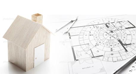 【実践できる家相建築の知恵―53】<br/>井戸や池の扱いは厳密に決められている。家相建築でも 決まり事にのっとって判断しなければならない。