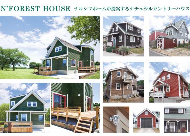 n_fresthouse