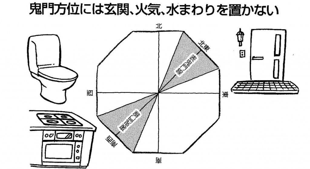 CCI20140711_00004