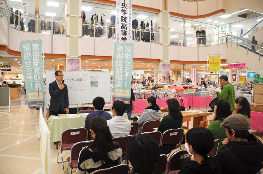 3/18,25 千葉県我孫子市イトーヨーカドーで家相セミナー開催しました。